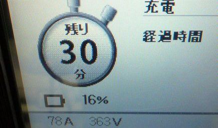 9114E.jpg