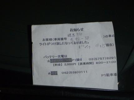 e10181.JPG